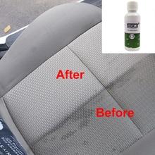 1 шт., HGKJ-13, 20 мл/50 мл, очиститель для автомобильных сидений, очистка лобового стекла, концентрированный пластиковый пенопласт, автомобильные аксессуары