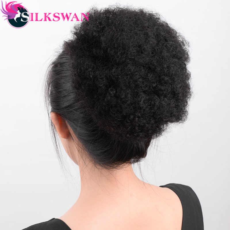 Silkswan волосы афро слоеный хвостик пучок для наращивания 8 дюймов шнурок регулируемый натуральный цвет человеческие волосы среднего соотношения remy