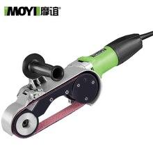 MOYI 110 V/220 V машина для полировки труб из нержавеющей стали