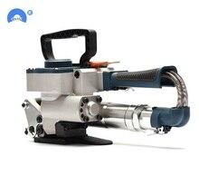 Opgewaardeerd Handheld Pneumatische Omsnoeringsmachine B19 Pp Huisdier Plastic Strapping Tool