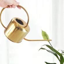 Jardim rega pode dourado aço inoxidável 1300ml pequena garrafa de água com alça para rega pode plantar flor europeia