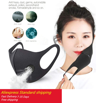 1/3/5pcs Fast Delivery Mask Activated carbon Filter Face Mouth Mask Dustproof Anti Pollution Flu Respirator PM2.5 Masks Unisex 5