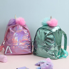 New 2019 Unicorn Leather Backpack Fur Pompom children School bags For Teenager Girls Fashon Mirro PU travel backpack bag