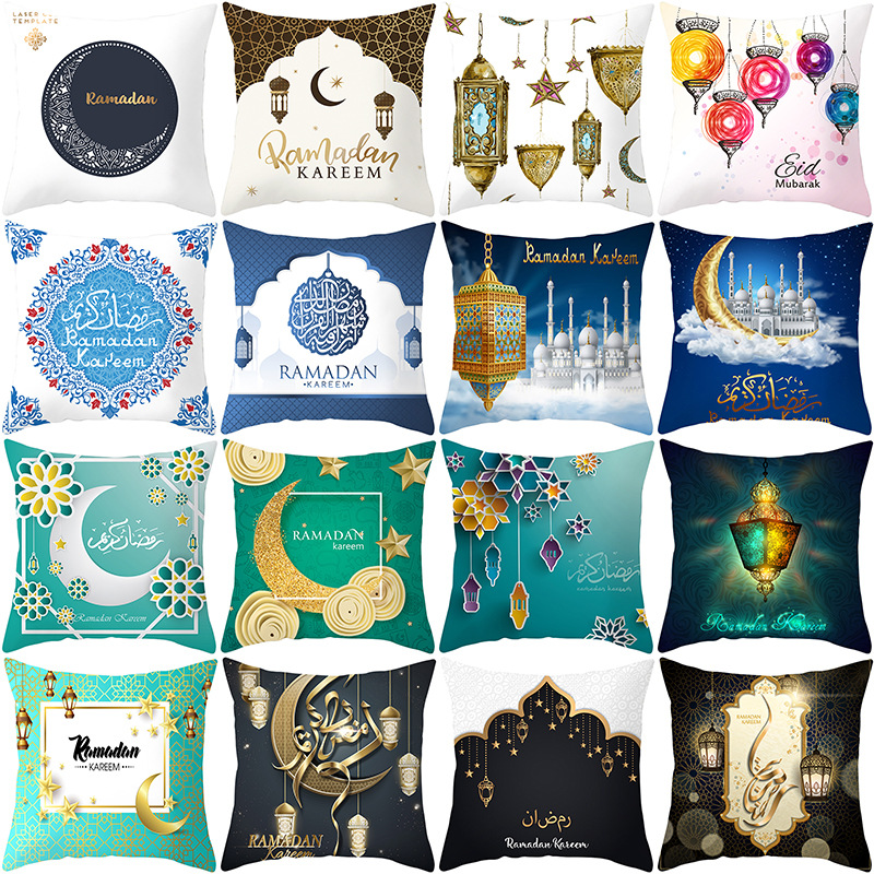 8-Season  Happy Eid Mubarak Pillowcase Ramadan Decor Islamic Muslim Moon Party Decor Islam Supplies Ramadan Kareem Eid Al Adha