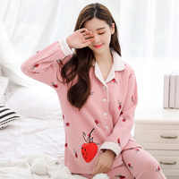 Sweet Cotton Maternity Nursing Sleepwear Spring Spring Breast Feeding Pajamas Clothes for Pregnant Women Cute Lovely Pregnancy