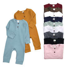 Baby Boy Romper Long Sleeve Knitted Ribbed Baby Clothes Girl Rompers Solid Color Toddler Romper Infant Clothing 0-24 Months
