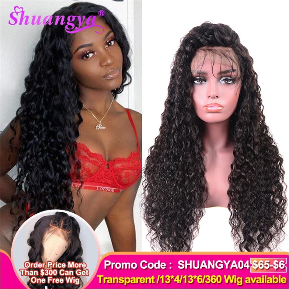Brazilian Lace Front Human Hair Wigs 13X4/13X6/360 Lace Frontal Wig Water Wave Human Hair Wigs 150% Lace Front Wig Shuangya Hair
