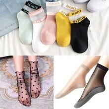 3/4/5pair Letter Pattern Dot/Solid Color Socks for Women's Short Socks Low Cut Ankle Casual Sock Thin Silk Breathable Socks
