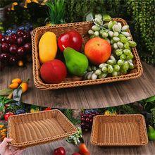 Light brown simple fashion hand-woven storage basket rattan food fruit imitation bread 30x20x7cm