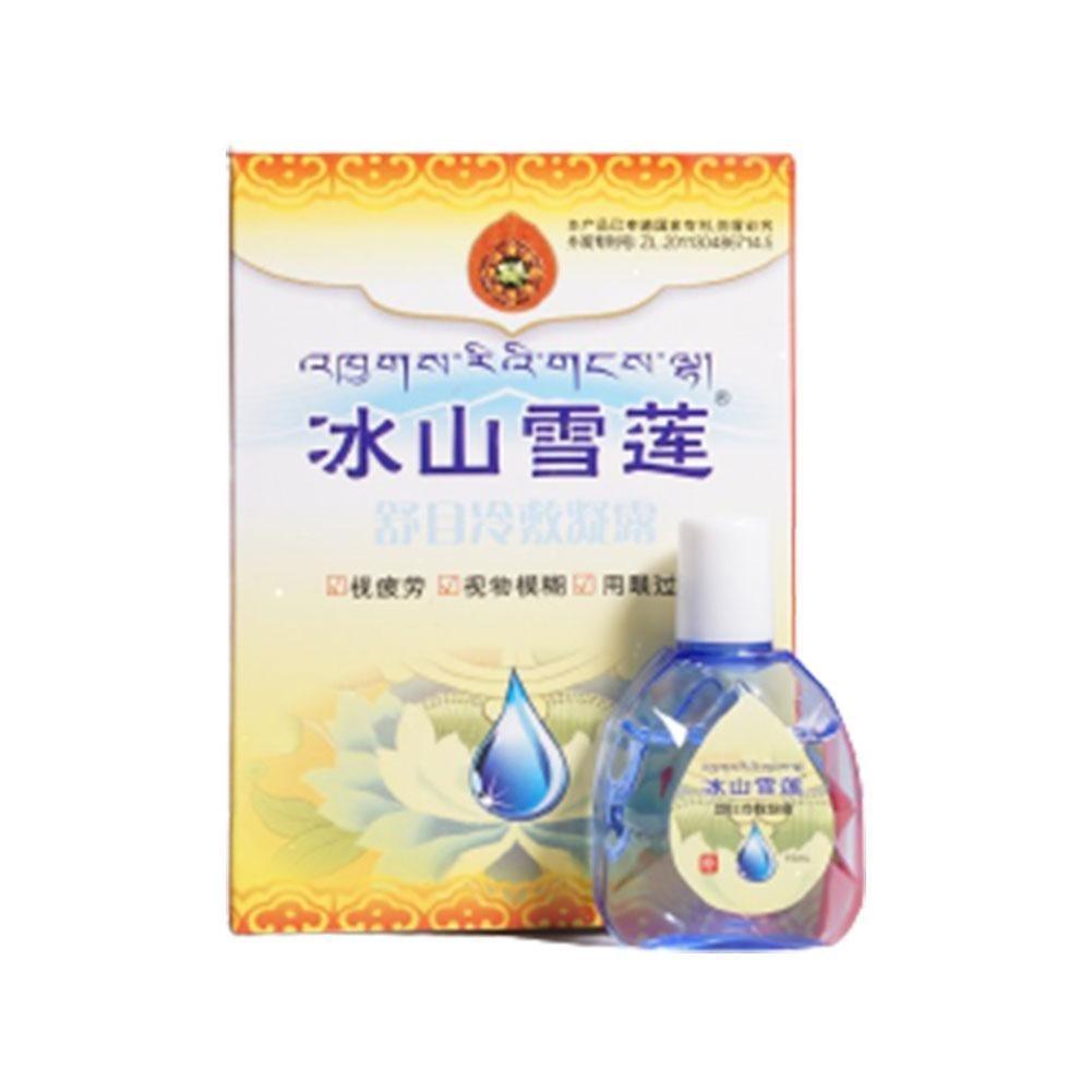 15 мл Bingshan холодной сжатие гель глазные капли глазную повязку чистый защитные очки для защиты от зрение здоровья