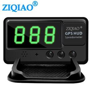 ZIQIAO Car Head Up Display GPS