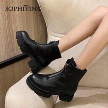 Женские кожаные ботильоны sophitina ботинки ручной работы на