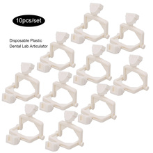10pcs/set Disposable Plastic Dental Lab Articulator White Dental Lab Products