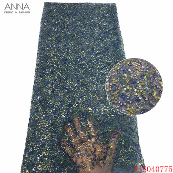Anna nigerian tulle lace fabric 2020 high quality embroidered african sequins fabrics 5 yards/piece french mesh laces for sewing