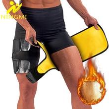 NINGMI Slim Thigh Trimmer Leg Shapers Fajas Slender Slimming Belt Neoprene Sweat Shapewear Toned Muscles Band Slimmer Wrap