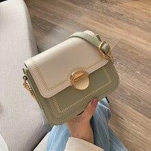 Fashion Chain Shoulder Bag Small PU Leather Crossbody