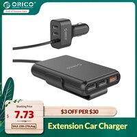5ポート急速充電器qc3.0,延長コード付き,52W,ユニバーサル,usbアダプター,自動車電話,タブレット,PC,12v-24v