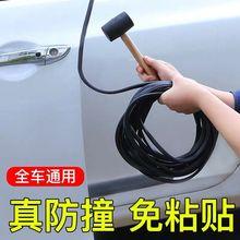 5M Cửa Ô Tô Chống Xước Bảo Vệ Que Tự Động Hàn Kín Bảo Vệ Viền Cửa Ô Tô Edge Dán Trang Trí Bảo Vệ Cói Dây