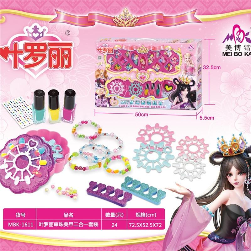Children Beaded Bracelet Handmade DIY Educational Toy DIY Creative Play House Ye Luoli Beaded Bracelet Crown Manicure Set