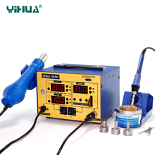 YIHUA 882D+ Brushless Fan Heat Gun Soldering Station For Large Solder Joint And Computer Repair Free shipping