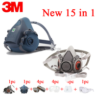 3M 7502 6200 Dust Mask Reusable 15in1 Set Paint Spray Industrial Chemical Gas Masks Goggles Mouth Face Mask Anti dust Respirator