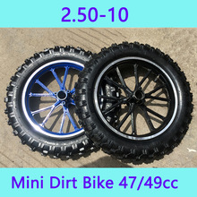 Mini Dirt Bike Front/Rear Wheels 2.50-10 Inner Outer Tires for Mini Apollo Cross-country Motorcycle Honda CRF50 XR50 Yamaha PW50