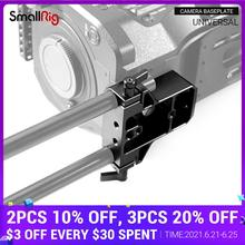 SmallRig камера опорная плита с двумя 15-мм рельсовая Зажим для Sony FS7/Sony A7 серии/Canon C100/C300/C500/Panasonic GH5 - 1674