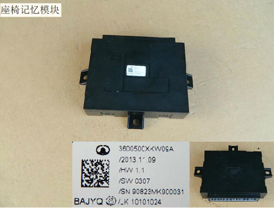 3600500xkw09a Seat Memory Module