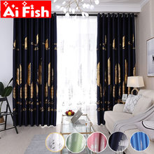 Modern Simple Silver Leaf Blackout Curtain for Living Room Gold Shiny Leaves Children's Bedroom Window Treatment Drapes My017#5(China)
