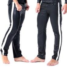 الرجال السراويل بولي Leather الجلود مخطط الجانب اللياقة البدنية بنطال مرن كمال الاجسام بنطلون ركض رياضية غير رسمية السراويل المرحلة تظهر كلوبوير