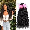 8-30 дюймов бразильские волосы глубокая волна Комплект сделки 100% пряди человеческих волос для наращивания волос с длинным глубоко вьющиеся в...