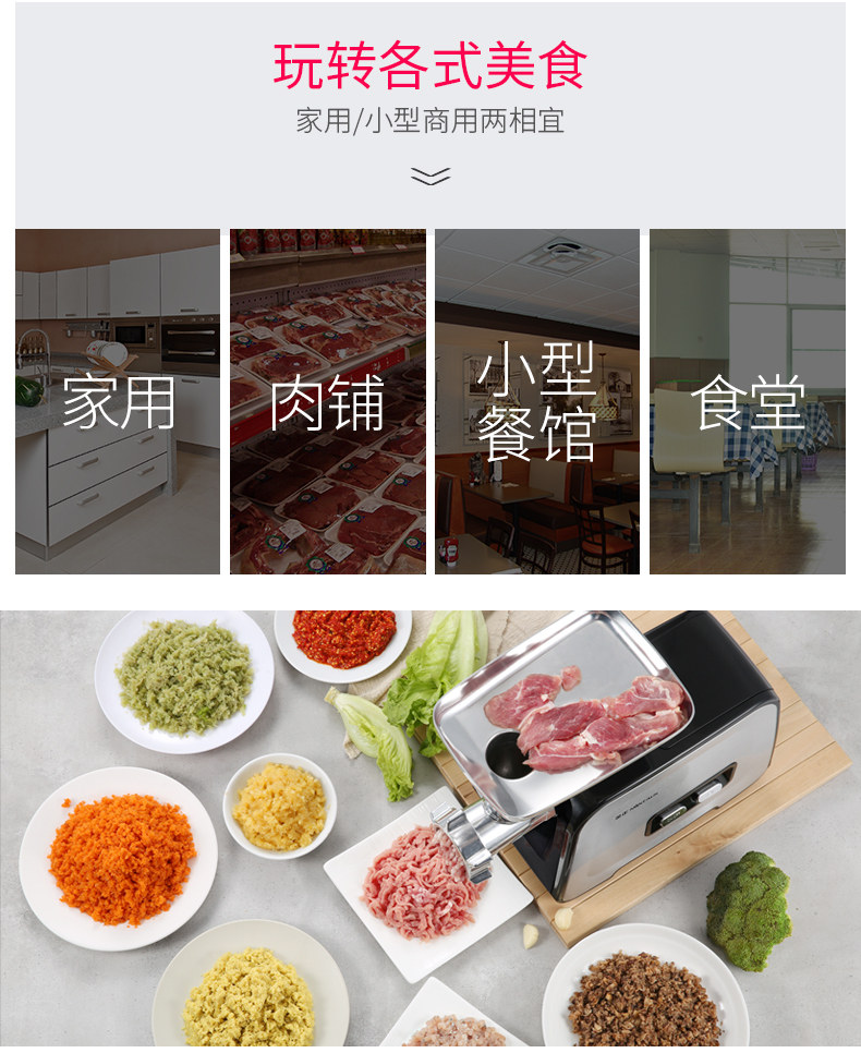 Electric Meat Grinder Household Small Stainless Steel Multi-function Mixing Mince Filling Machine Automatic Commercial Enema 9