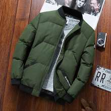 The new 2020 baseball collar padded monogrammed down jacket plus size casual flying high quality zipper for men4XL
