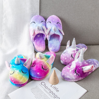 Winter New Kids Unicorn Slippers Children Animal Cartoon Shoes Baby Girls Unicorn Sandals Funny Girls Unicorn Slippers for Girls