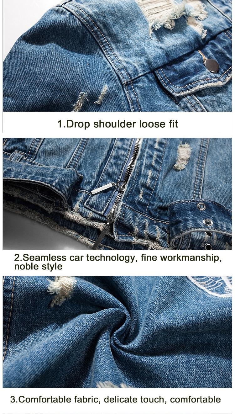 Hb817b5c9f1e241f8b2320265e8f87fb7p Men's Jean Jackets Streetwear Hip Hop Bomber Jacket Denim Jacket Men Brand Ripped Denim Jackets Casual Fashion Coat