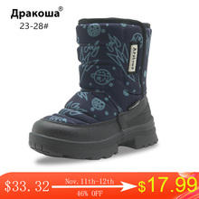 Apakowa  30 Degree Russia Winter Keep Warm Baby Boy Woolen Lined Snow Boots Toddler Kids Anti Skidding Waterproof Rubber Boots