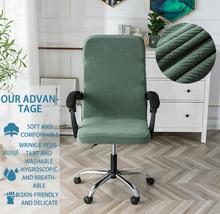 Жаккардовый современный спандекс чехол на компьютерное кресло 100% из полиэстера и эластичной ткани для офисного кресла крышка легко очищае...