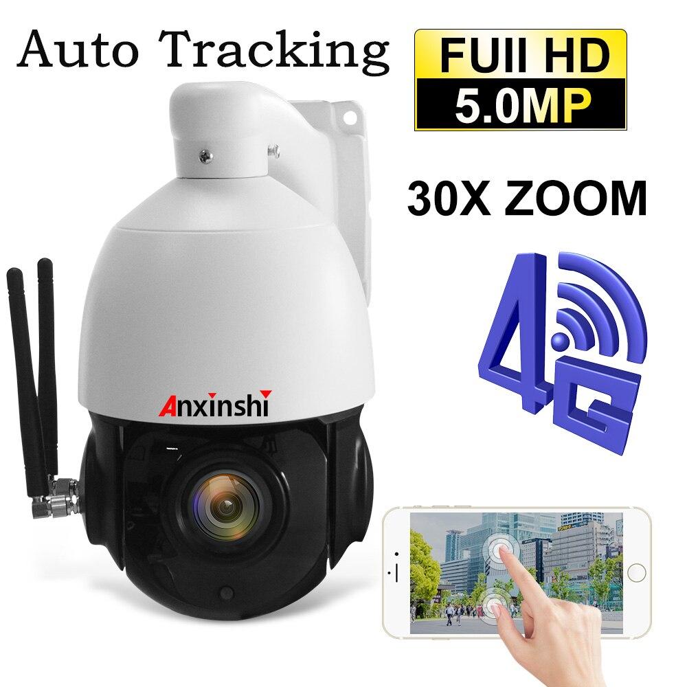 HD 5MP 4G wifi автоматическое отслеживание PTZ IP камера сим карта Беспроводная высокоскоростная камера наружная Водонепроницаемая 30X зум слот для