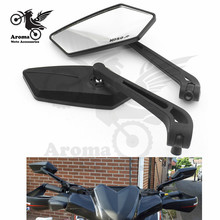 universal scooter parts electrical motorbike side mirror for honda suzuki yamaha 10MM 8MM moto rearview motorcycle accessories universal 8mm 10mm motorbike side mirror for honda suzuki yamaha kawasaki accessories scooter mirror motorcycle rearview mirrors