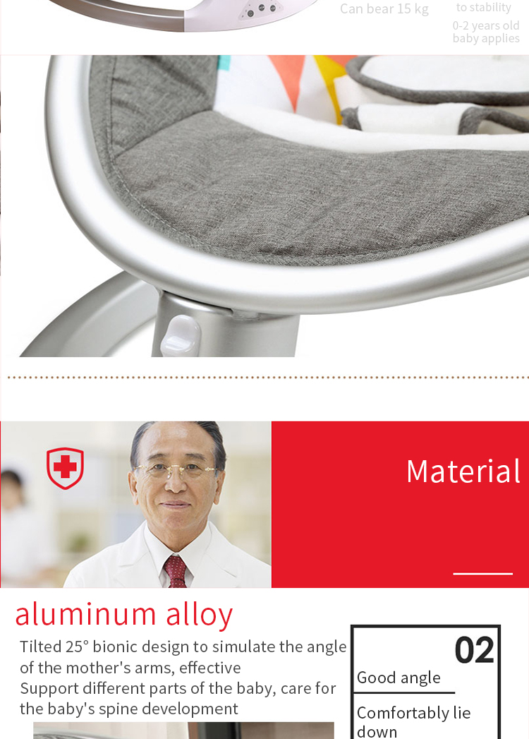 Hb81a29d7ab294642bfb64101b8443d8bI Baby rocking chair newborn shaker baby electric cradleartifact with sleeping comfort
