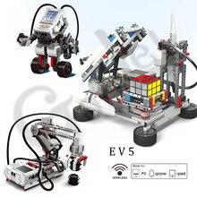 TechnicการเขียนโปรแกรมชุดEV3 Robots Building Blocksการศึกษาชุดไอน้ำสำหรับEV5 45544หุ่นยนต์DIYของเล่น