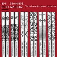 Palillos coreanos de 23,5 cm, acero inoxidable, grabado láser de alta calidad, antiincrustante, antideslizantes