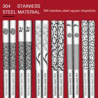23.5cm Korean Chopsticks Stainless Steel High Quality Laser Engraving Anti-scalding Anti-skid