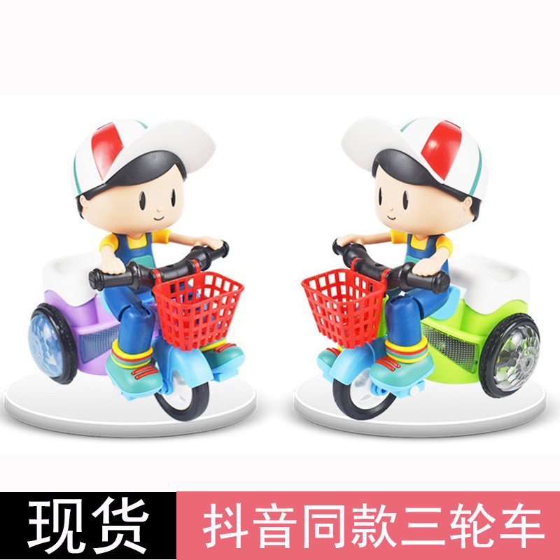 Douyin Celebrity Style Stunt Tricycle Cool Tricycle Tumbler Big Head Ride Tricycle Toy E-Bike