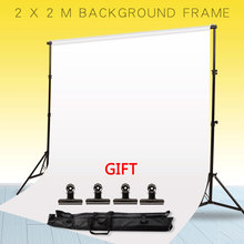 GSKAIWEN 2x2M Photography Adjustable Background Stand Kit for Studio Photo Video Party Wedding with Carrying Bag and Clip