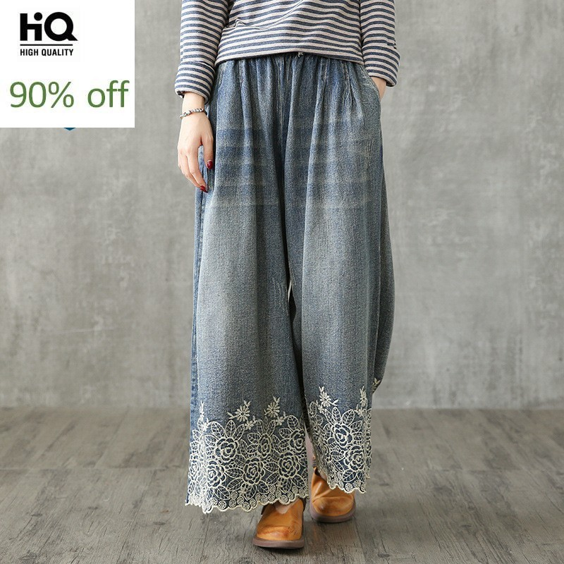 Vintage Wide Leg Jeans Women Embroidery Loose Fit Straight Denim Pants Casual Ladies 100% Cotton Trousers Female Harajuku Pants