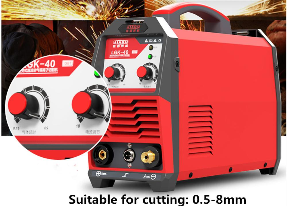 LGK-40 220V Portable Plasma Cutting Machine Plasma Cutter New Plasma Cutting Machine Welding Accessories Free Shipping
