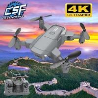 KY905-Mini Dron plegable 4K HD con GPS, WIFI, FPV, visión, estable, profesional, helicóptero, juguetes, 2021