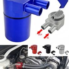 PQY-Универсальный резервуар для масла из алюминиевого сплава, запасной бак для BMW N54 335, черный, серебристый, красный, синий, для BMW N54 335