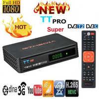 GTmedia TT PRO HD DVB-C DVB-T2 Receiver Satellite Wifi Free Digital TV Box DVB T2 DVBT2 Tuner DVB C Youtube Russian Set Top Box